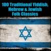 Various Artists - 100 Traditional Yiddish Hebrew  Jewish Folk Classics Album