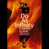Do As Infinity 10th Anniversary in Nippon Budokan (LIVE Sound Edition) ジャケット写真