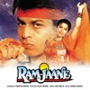 Ram Jaane (Original Soundtrack)