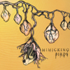 Mimicking Birds - Burning Stars artwork