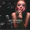 Maternity March - EP ジャケット写真