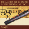 Treasures of Chinese Instrumental Music: Guqin - Verschillende artiesten