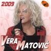 2009 (Serbian Music)