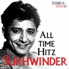 All Time Hitz Sukhwinder