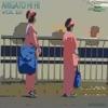 Arigato Hi Hi Vol 10, Various Artists