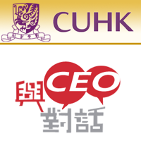 Talking to CEOs VI (in Cantonese) podcast