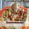 Chamundeeswari