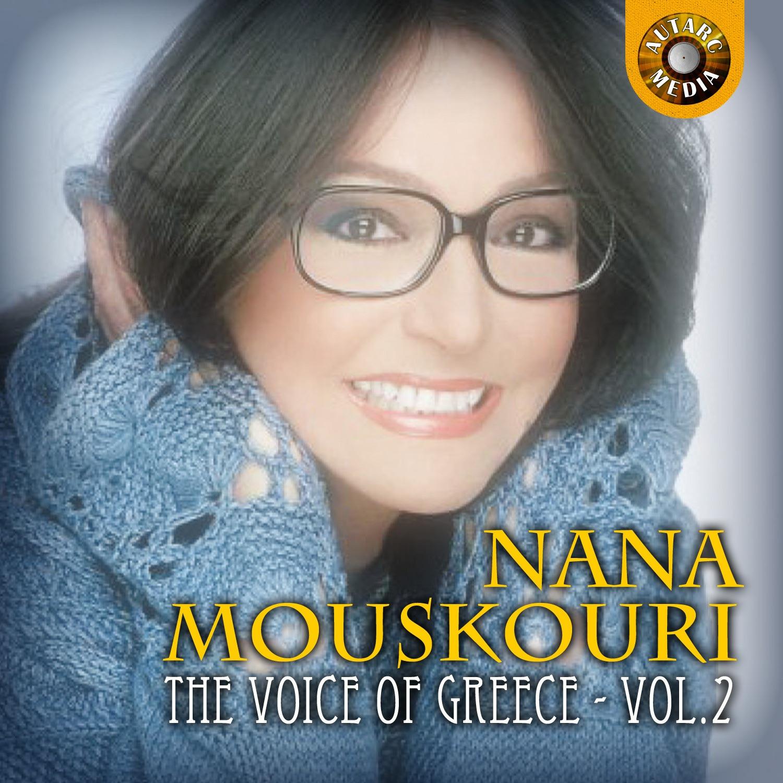 Nana Mouskouri - The Voice of Greece Vol.2