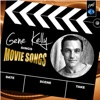 Gene Kelly Sings Movie Songs ジャケット写真