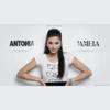Antonia - Jameia artwork