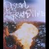 discord - EP ジャケット写真