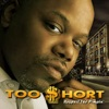 Respect the Pimpin' - EP, Too $hort