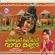 Jayajanardhana - Baby Aishwarya