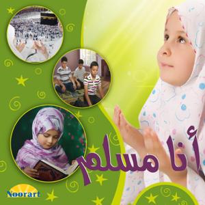 Noor Saadeh - I Love Allah