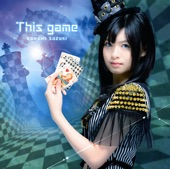 Suzuki Konomi - This game
