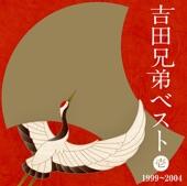 Yoshida Brothers - Madrugada