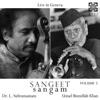 Sangeet Sangam Vol V