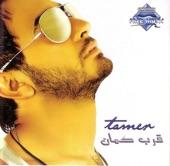 Tamer Hosny - Eftekerly