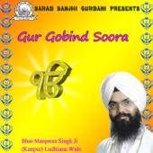 Gur Gobind Soora
