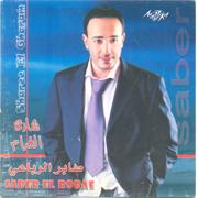 Sharee El Gharam - Saber Rebai - Saber Rebai