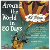 AROUND THE WORLD IN 80 DAYS / 101 STRINGS ORCHESTRA ジャケット写真