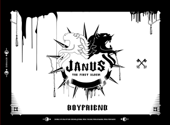 야누스 (Janus)