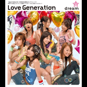 dream - Love Generation