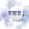 Piano Foglia Anime Songs Vol.4 - Single ジャケット写真