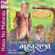 Hasya No Maharaja (Comedy)