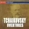 Yevgeni Svetlanov Tchaikovsky - Jurist's March In D Major · USSR State Symphony Orchestra