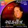 Nayan Ne Bandh Rakhi Ne (Live) - Manhar Udhas