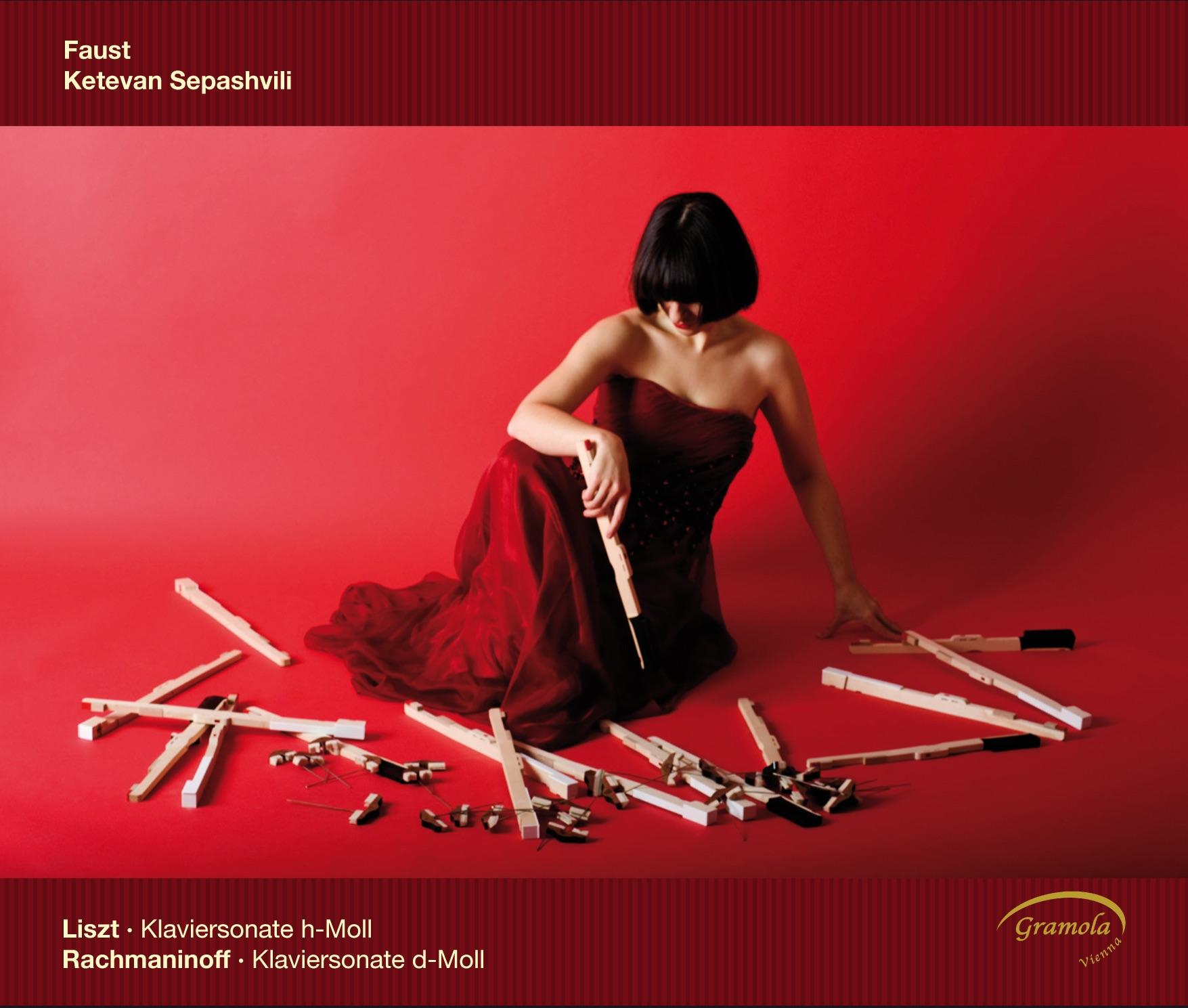 Piano Sonata No. 1 in D minor, Op. 28: I. Allegro moderato