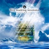Kimberly & Alberto Rivera - Live Soaking Sessions Vol III Album