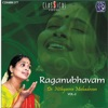 Raganubhavam Vol 2 Single