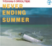 NEVER ENDING SUMMER - Sugiyama Kiyotaka & オメガトライブ - Sugiyama Kiyotaka & オメガトライブ