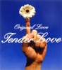 Tender Love - EP ジャケット写真