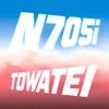 N705i - Single ジャケット画像
