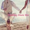 Wedding Music Box - 結婚式・披露宴・オルゴール - takrec