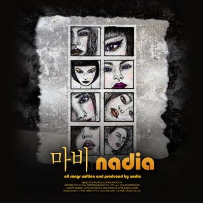 Stuck - Single - Nadia