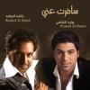 Safert Ani feat Rashed Al Majid Single