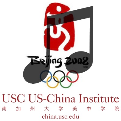Evaluating the Impact of the 2008 Beijing Olympic Games (Audio Only)