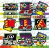 Paper Planes (Homeland Security Remixes) - EP, M.I.A.
