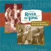 The Mississippi River of Song: A Musical Journey Down the Mississippi ジャケット画像