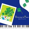 Relaxing Piano - Arashi Collection Ⅱ ジャケット写真