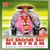 Sri Shiridi Sai Mantram EP