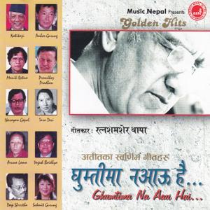 Premdhoj Pradhan & Ratna Shamsher Thapa - Goreto Tyo (Adhunik)