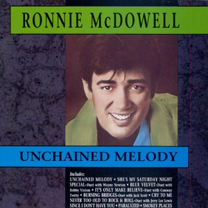 Ronnie McDowell - Cry to Me - Line Dance Music