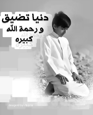 ABO walah's شيله