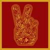 Stone Temple Pilots - Stone Temple Pilots Deluxe Version Album