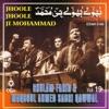 Jhoole Jhoole Ji Mohammad Vol 19